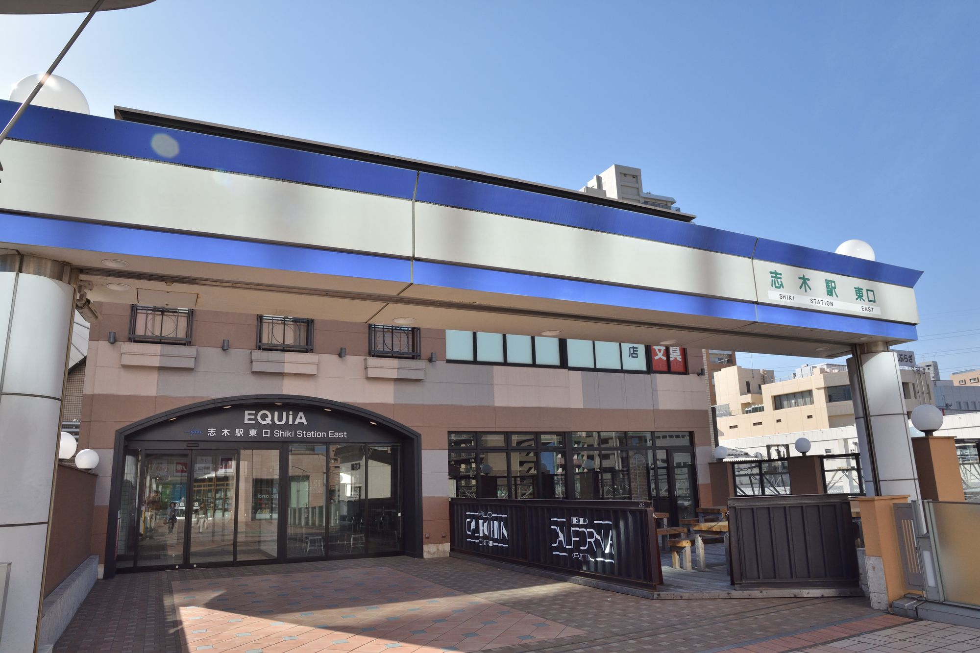 東武東上線で不動産を探す!志木駅の特徴と1人用・ファミリー用賃貸物件の相場